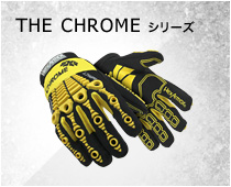 The CHROME シリーズ